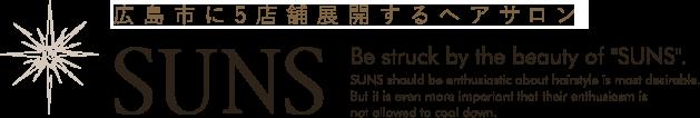 広島市に5店舗展開するヘアサロン