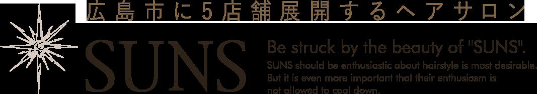 広島市に6店舗展開するヘアサロン