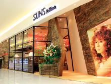 SUNS fellina 中区宝町店